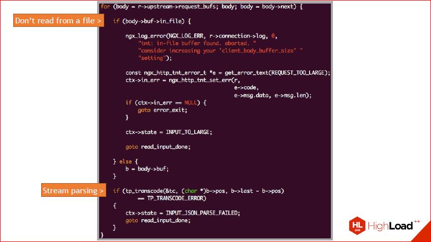 Как и зачем создавать NginX-модуль — теория, практика, профит - 28