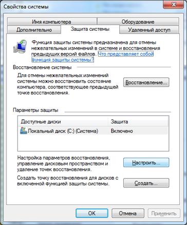 Как восстановить файлы после шифрования вируса-шифровальщика WannaCry - 6