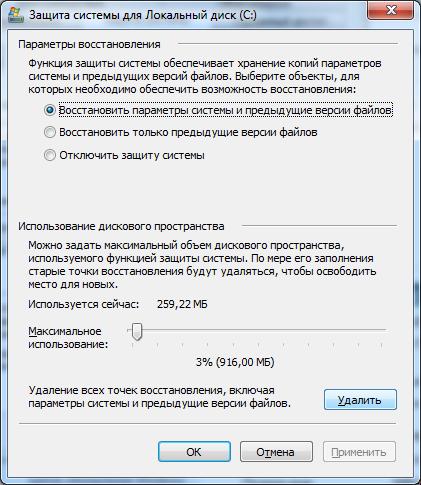 Как восстановить файлы после шифрования вируса-шифровальщика WannaCry - 7