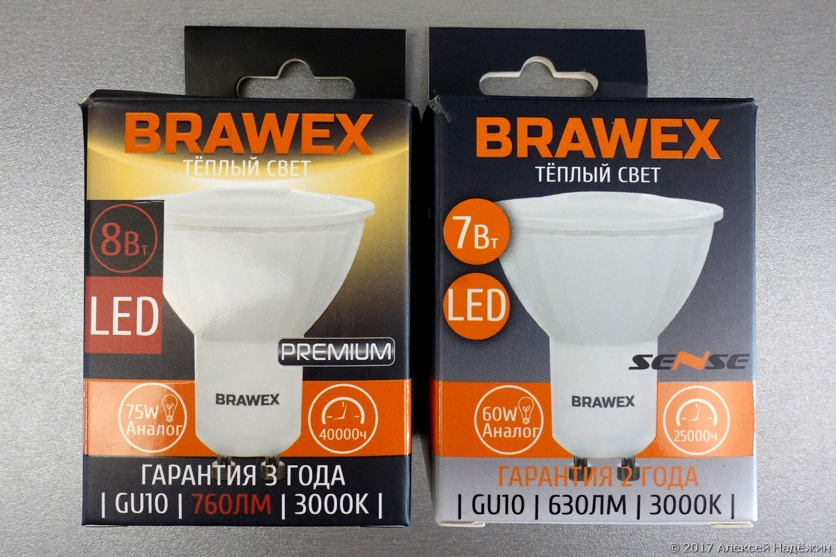 Светодиодные лампы Brawex - 2