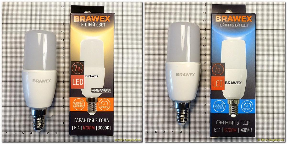 Светодиодные лампы Brawex - 5