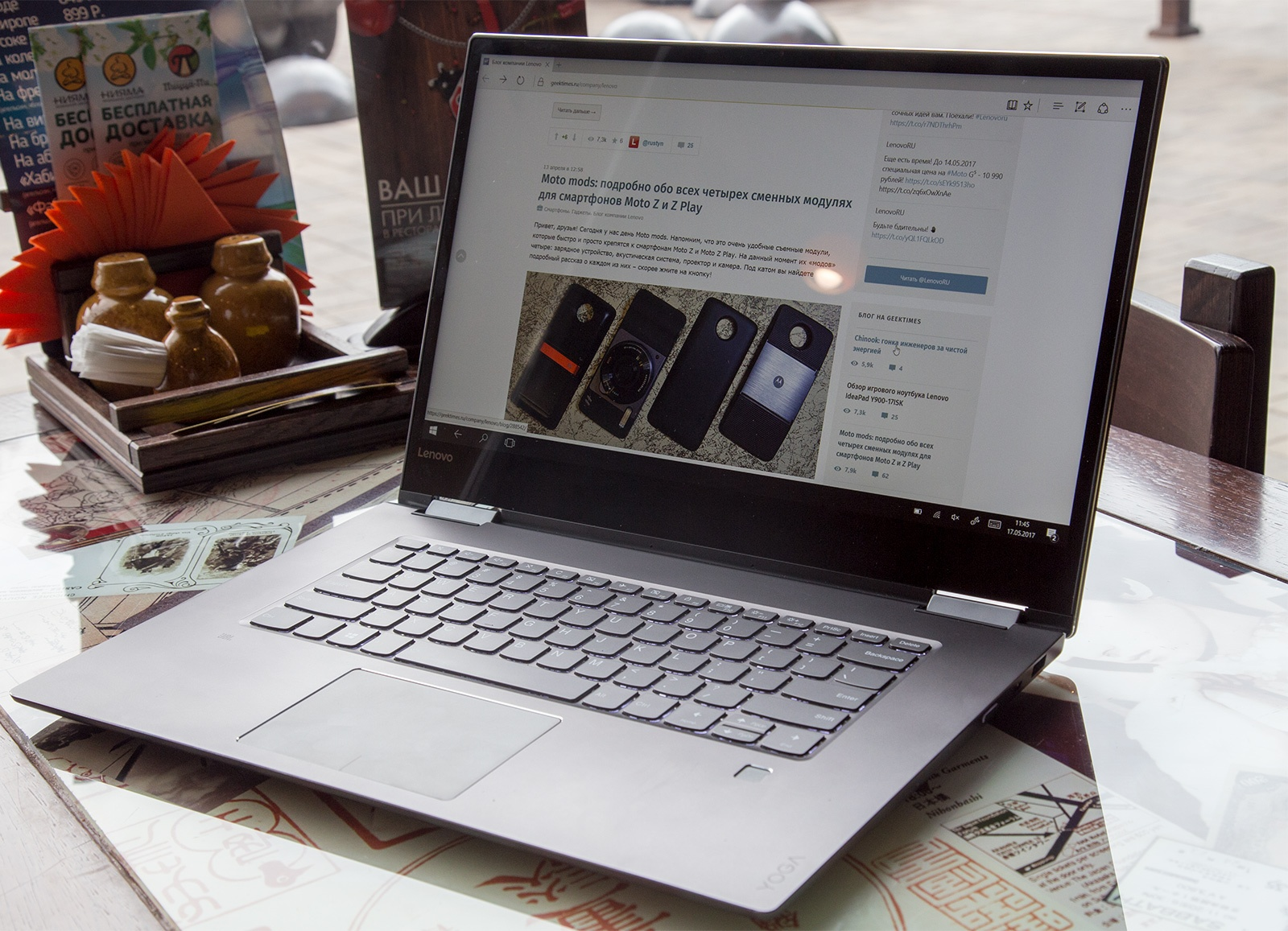 Универсальный Йог. Обзор ноутбука-трансформера Lenovo Yoga 720 - 11