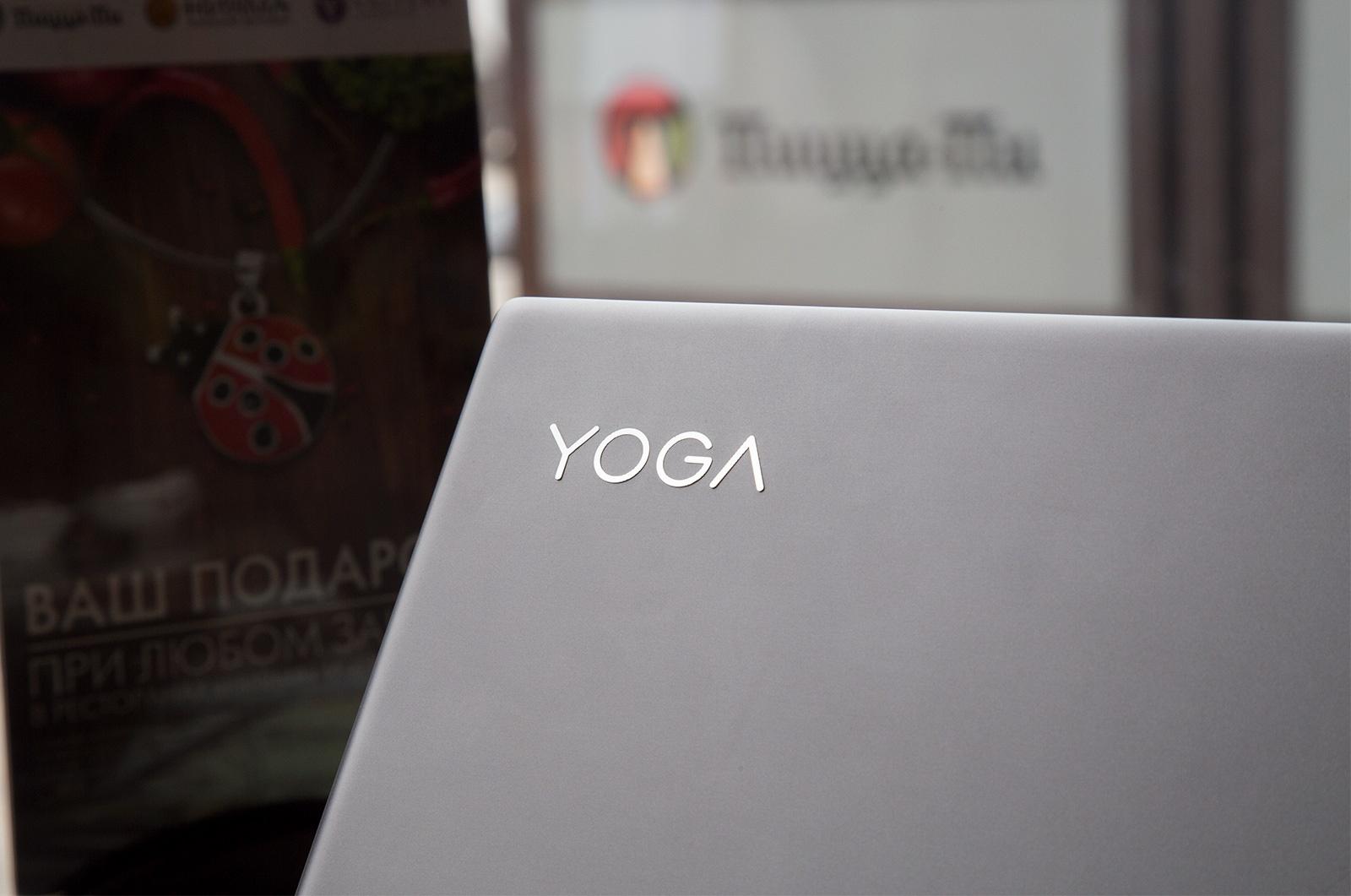 Универсальный Йог. Обзор ноутбука-трансформера Lenovo Yoga 720 - 1