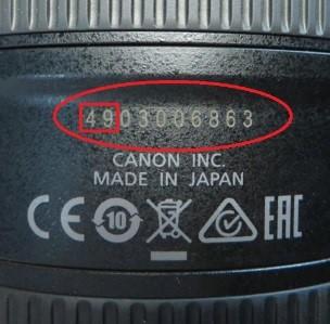 Дефект может проявляться в объективах, серийные номера которых начинаются с 48, 49, 50 и 51