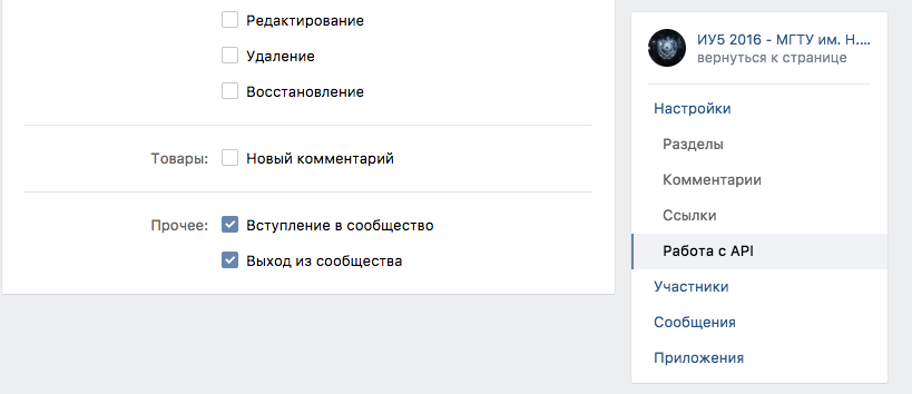 Как написать чат-бота на PHP для сообщества ВКонтакте - 11