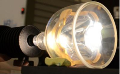 Новый источник света по спектру близок к Солнцу