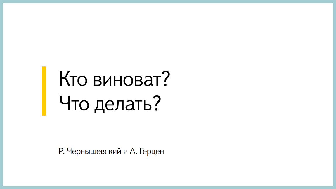 Способы диагностики PostgreSQL — Владимир Бородин и Ильдус Курбангалиев - 2