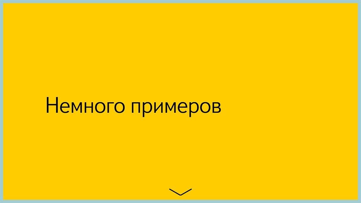 Способы диагностики PostgreSQL — Владимир Бородин и Ильдус Курбангалиев - 58
