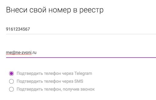 Необычное применение бота для Telegram и проверка защиты Telegram - 1