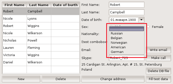 Создание моделей данных для QComboBox - 2