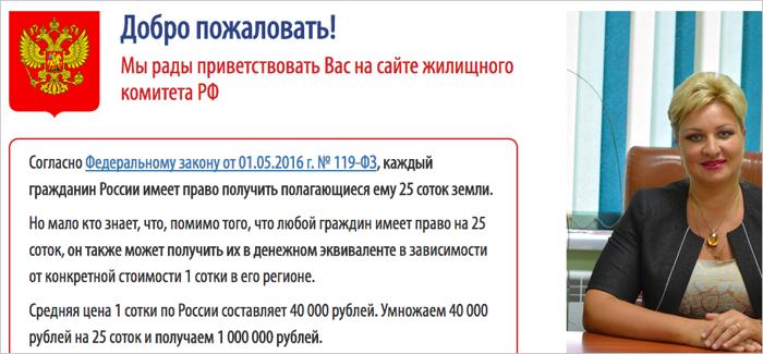 Стабильный доход без вложений, или Как Яндекс начал охоту на фальшивый заработок - 13