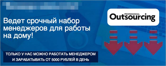Стабильный доход без вложений, или Как Яндекс начал охоту на фальшивый заработок - 7