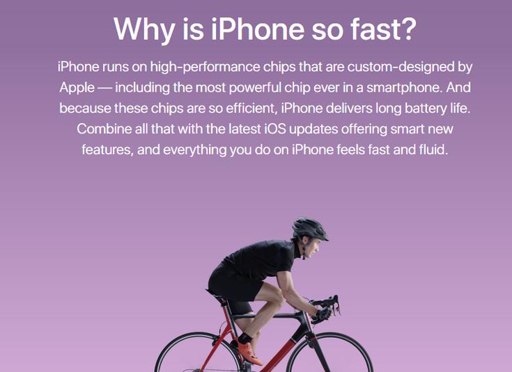 Apple расхваливает свои продукты на специально страничке своего сайта