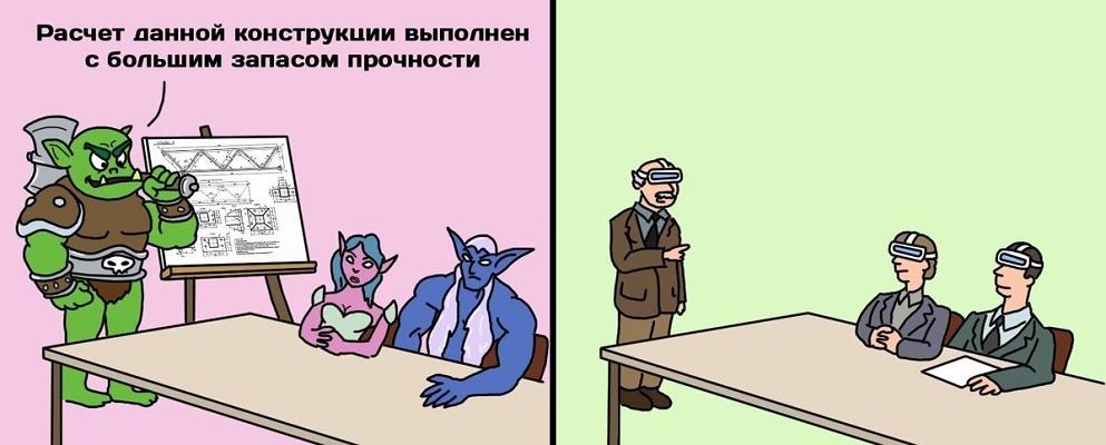 Приглашаем на встречу Unity разработчиков в Москве - 3