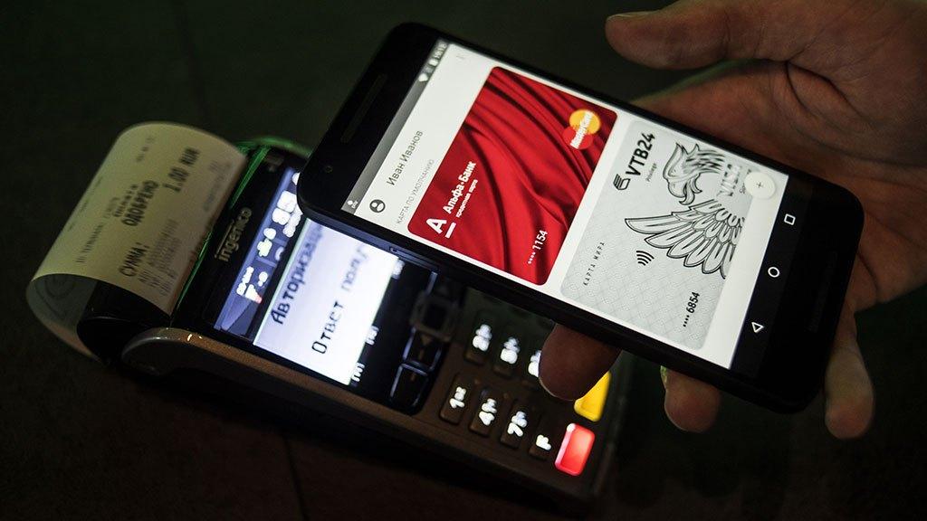 Google собирает и анализирует данные о покупках пользователей Android Pay в оффлайне - 1