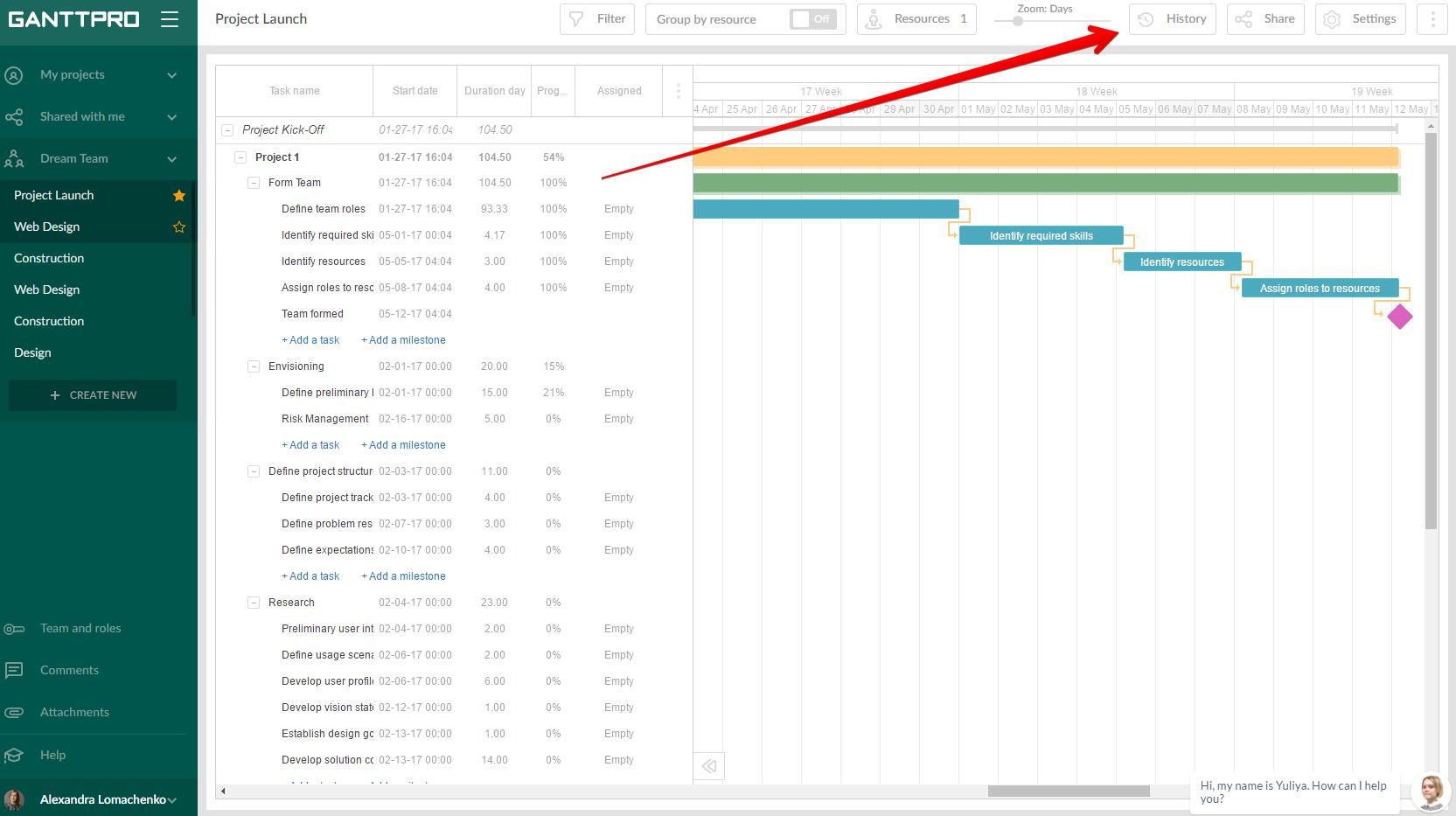 OpenVPN в Microsoft Azure для виртуального объединения подписок. Опыт GanttPRO — сервиса для управления проектами - 3