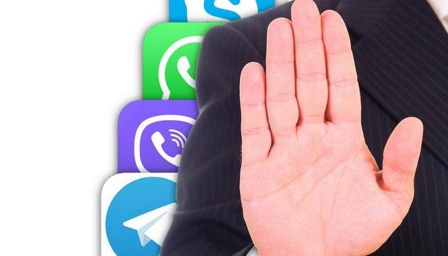 Дума рассматривает законопроект о запрете анонимности в мессенджерах. Роскомнадзор поддерживает инициативу