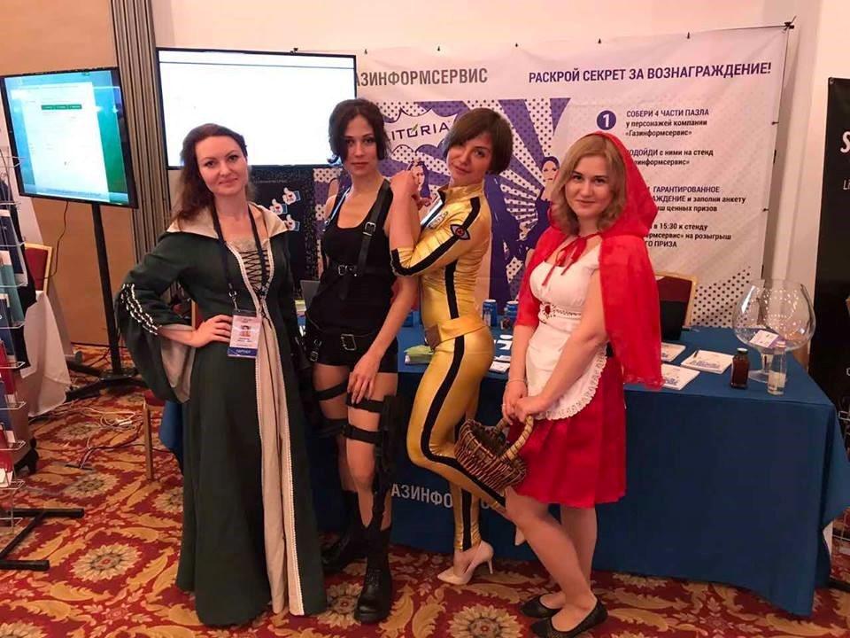 Завершение 11-й всероссийской конференции IT & Security Forum - 13