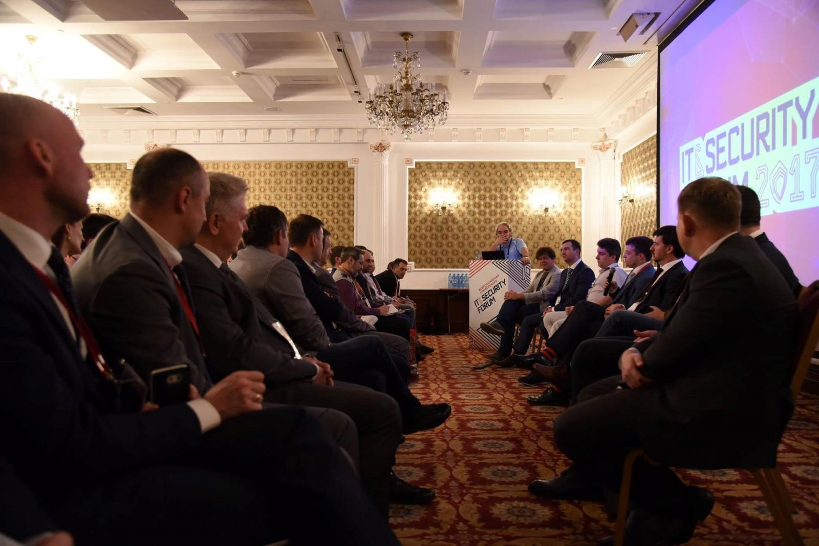Завершение 11-й всероссийской конференции IT & Security Forum - 15