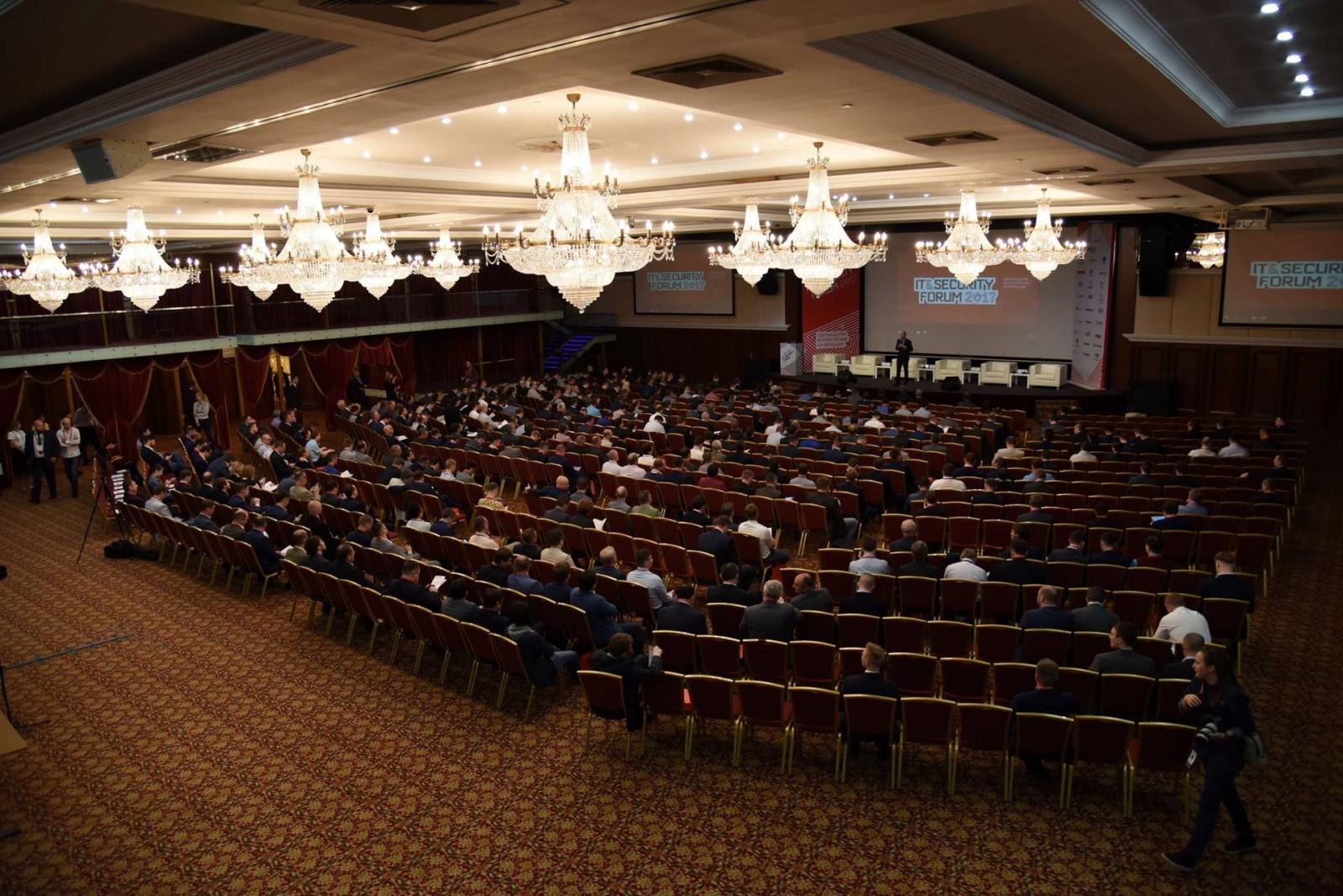 Завершение 11-й всероссийской конференции IT & Security Forum - 3