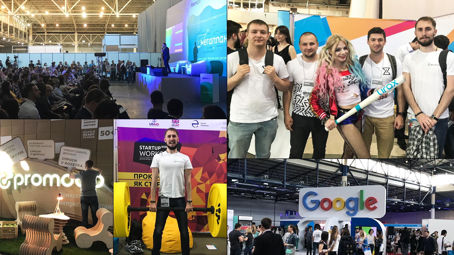 Большое ИТ-коммьюнити на конференции iForum 2017 (Киев) - 11