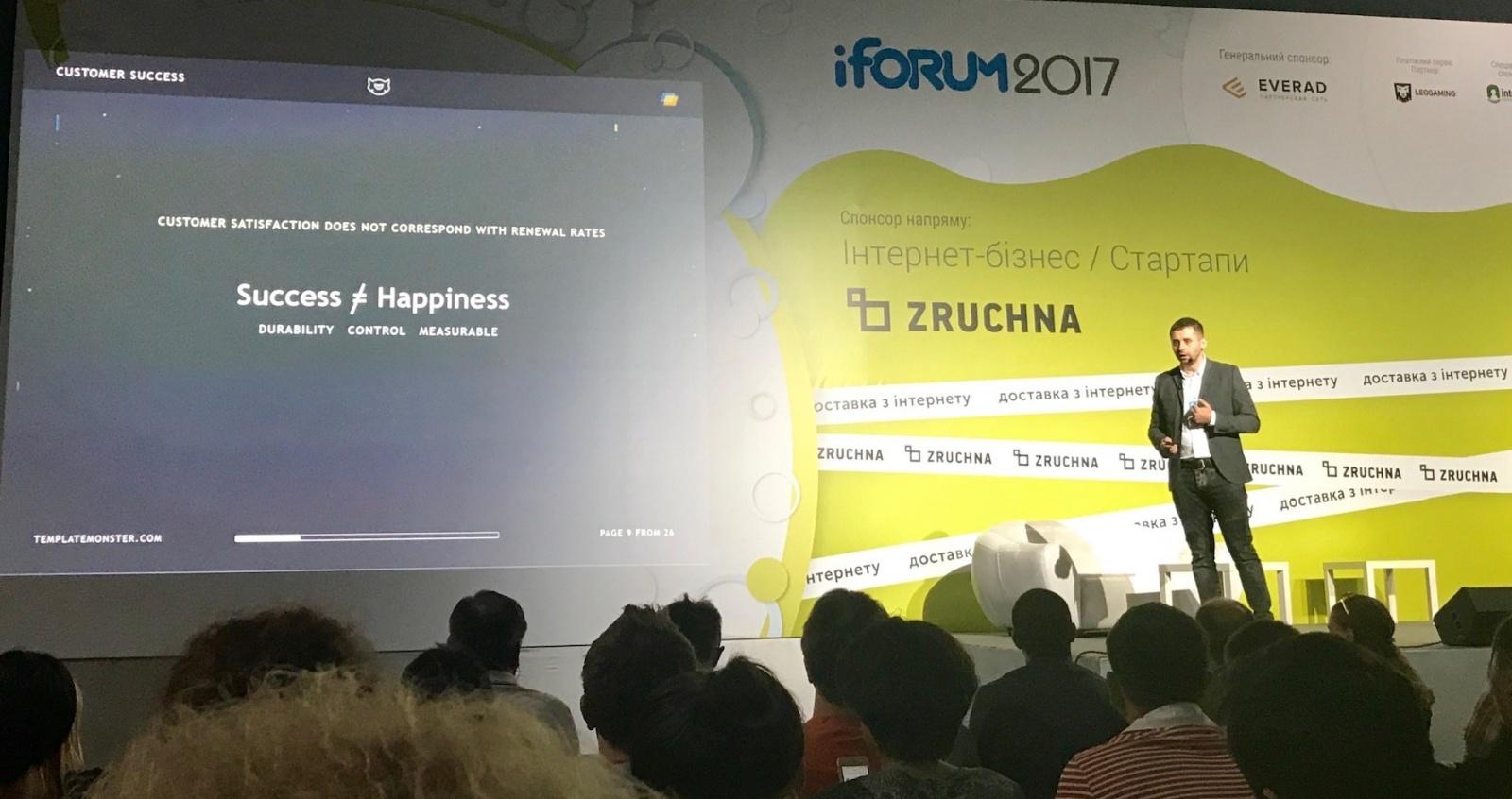 Большое ИТ-коммьюнити на конференции iForum 2017 (Киев) - 13