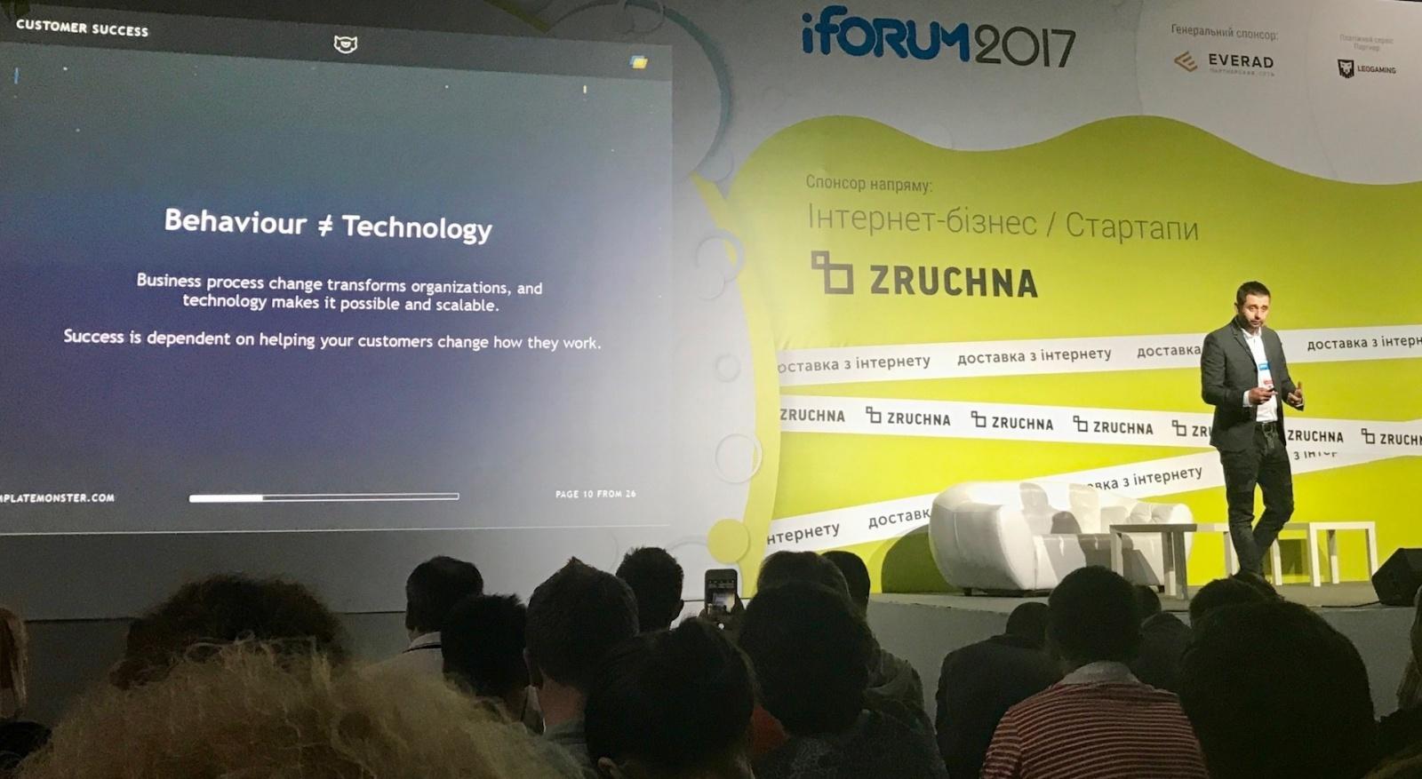 Большое ИТ-коммьюнити на конференции iForum 2017 (Киев) - 14