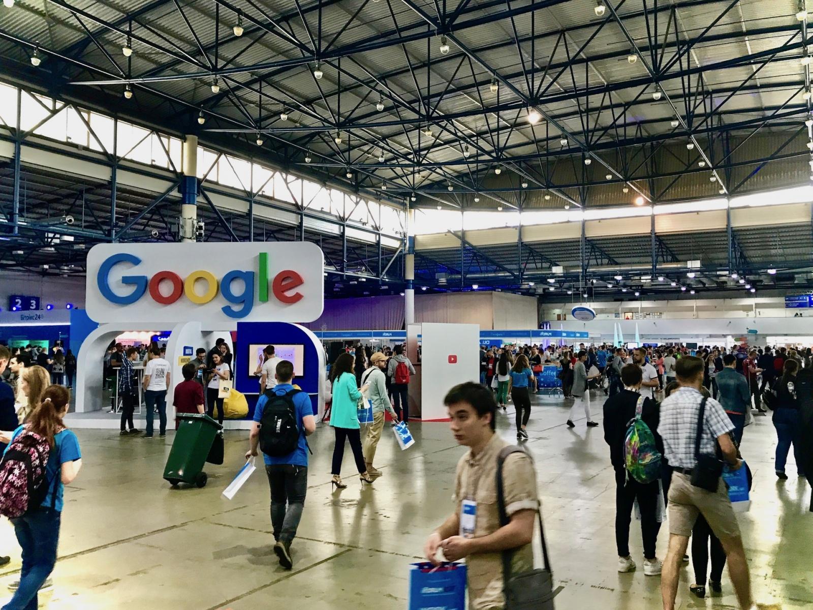 Большое ИТ-коммьюнити на конференции iForum 2017 (Киев) - 3