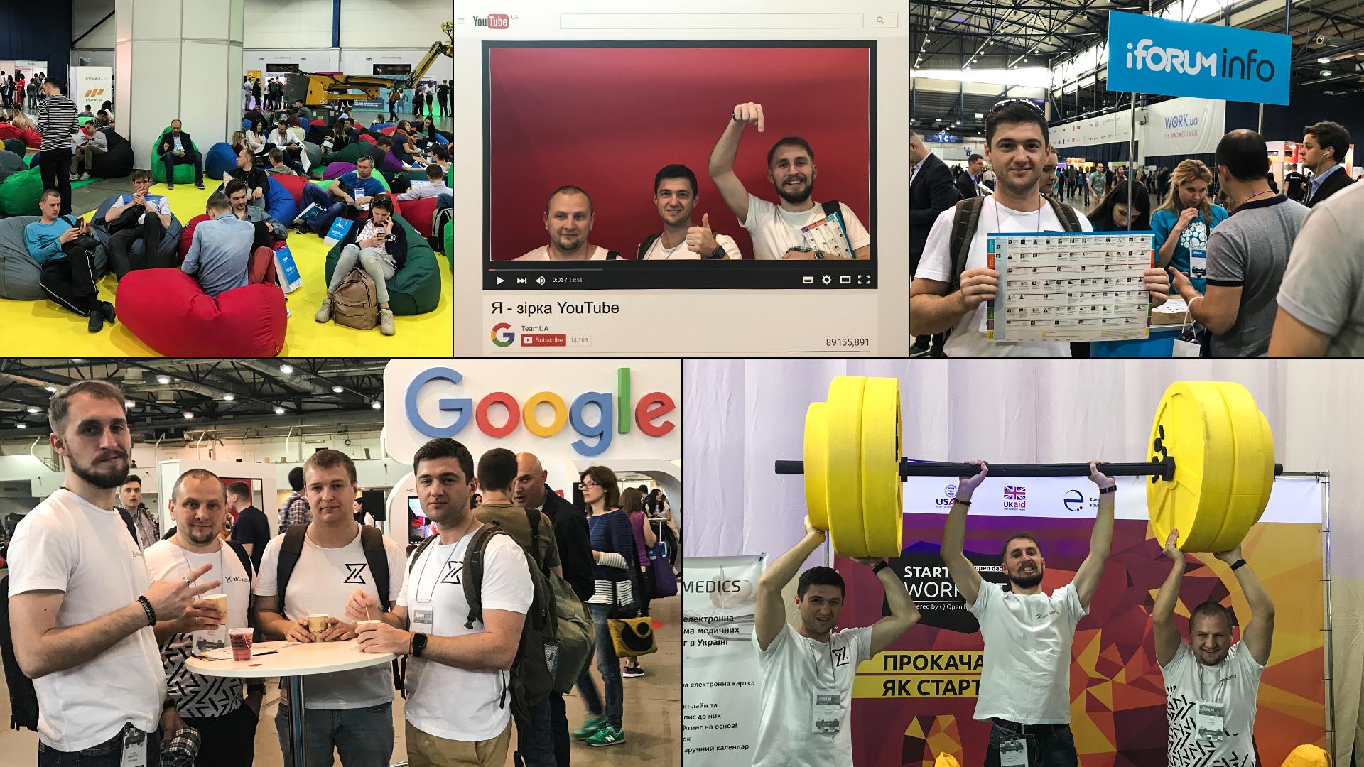 Большое ИТ-коммьюнити на конференции iForum 2017 (Киев) - 4