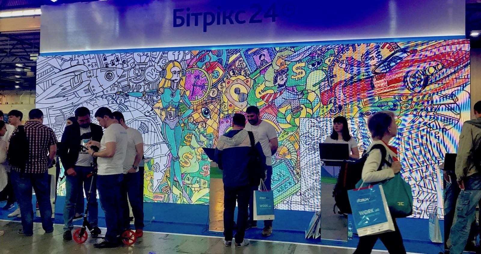 Большое ИТ-коммьюнити на конференции iForum 2017 (Киев) - 5