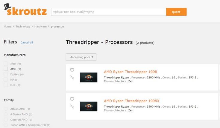 Процессоры AMD HEDT будут называться Ryzen Threadripper