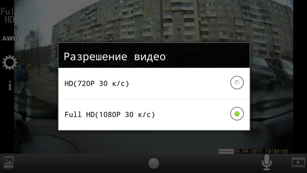 Крохотные самородки: обзор российских регистраторов TrendVision Split и Tube - 30