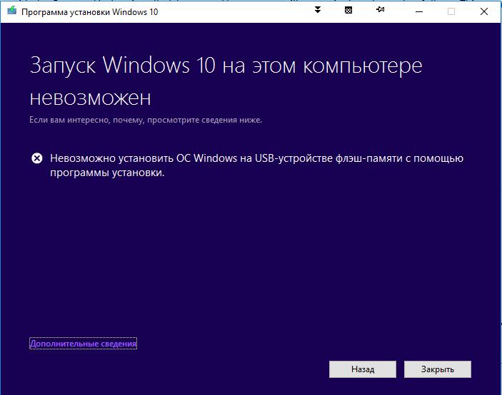 О тонкостях обновления Windows 10 Creators Update и немного — особенностях поддержки Microsoft - 1
