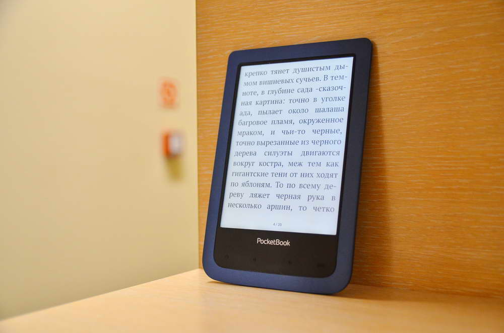Обзор водозащищенного ридера нового поколения PocketBook 641 Aqua 2 - 16