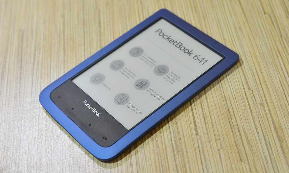Обзор водозащищенного ридера нового поколения PocketBook 641 Aqua 2 - 5