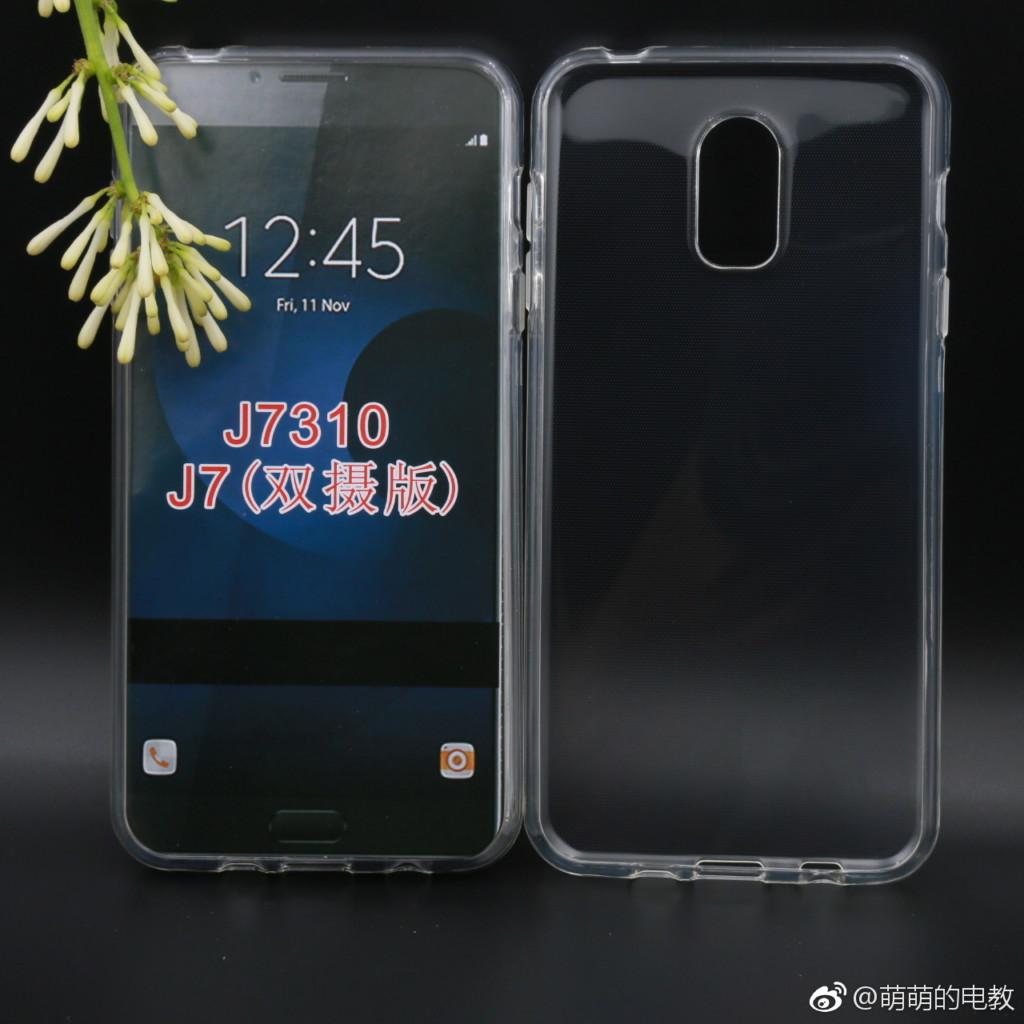 Samsung Galaxy J7 (2017) может стать первым смартфоном производителя со сдвоенной камерой