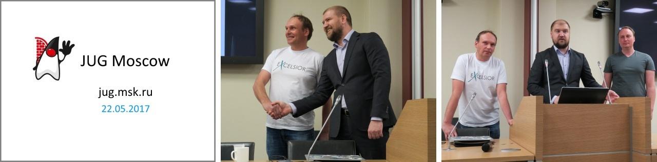 Никита Липский и Дмитрий Чуйко об AOT в Java на jug.msk.ru - 2