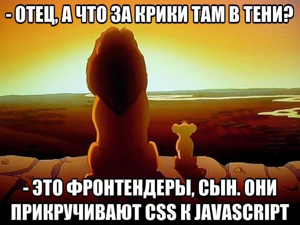 CSS в JavaScript: будущее компонентных стилей - 1