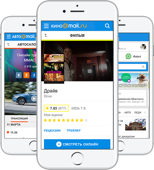 Мобильный веб сейчас: Дизайн-система, объединяющая 14 продуктов. Единый подход к интерфейсу, гарантирующий качество и скорость.
