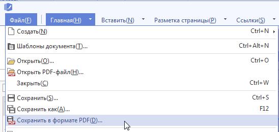 Thinkfree Office NEO: недорогой MS Office без излишеств - 6