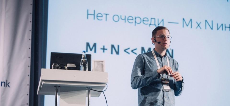 Андрей Сатарин, Яндекс: «Самая главная ошибка — непонимание системы» - 1