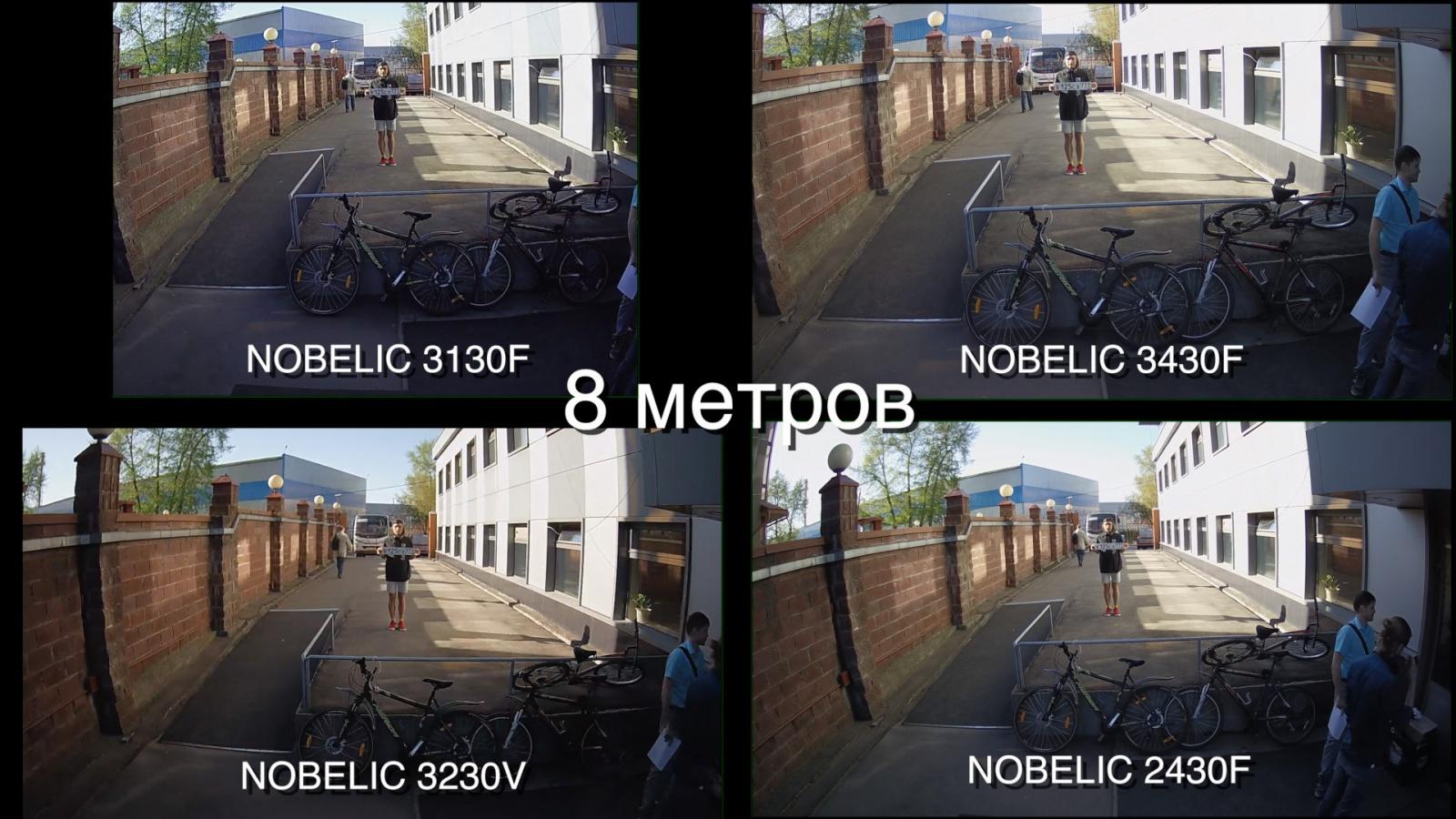 Тест четырех уличных: сравнение IP-камер Nobelic для бизнеса - 7