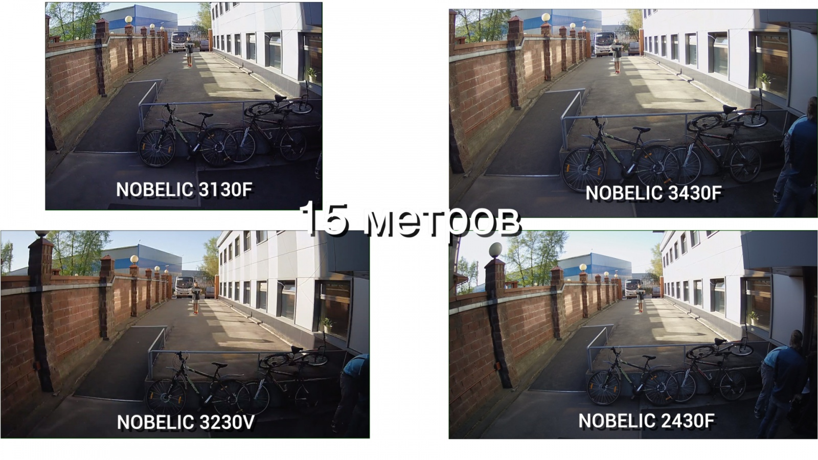 Тест четырех уличных: сравнение IP-камер Nobelic для бизнеса - 9