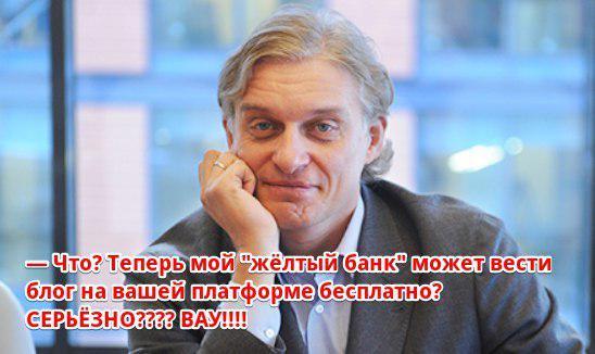 «Яндекс» вне поиска - 2