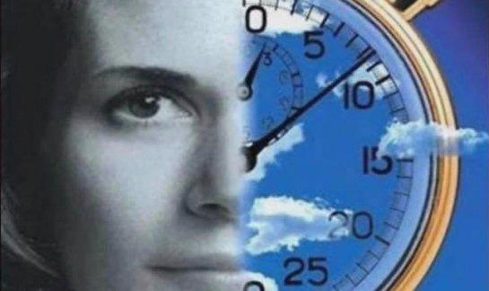 Робота научили предсказывать срок жизни человека