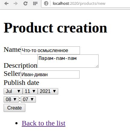 ЧПУ (SEF URLs) в Symfony 3 — автогенерация slug, настройка и маршрутизация - 3