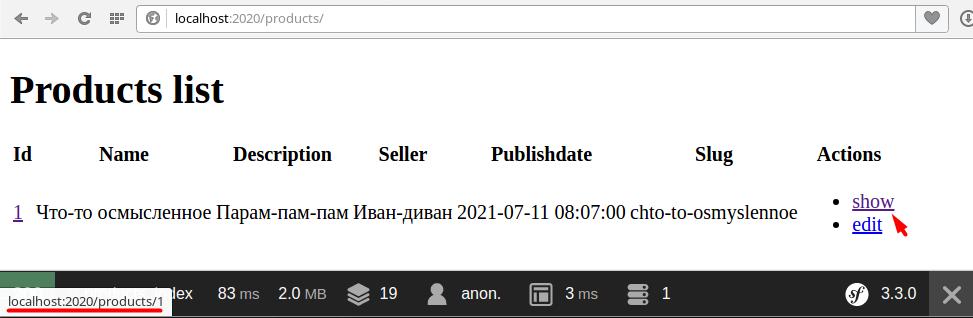 ЧПУ (SEF URLs) в Symfony 3 — автогенерация slug, настройка и маршрутизация - 5