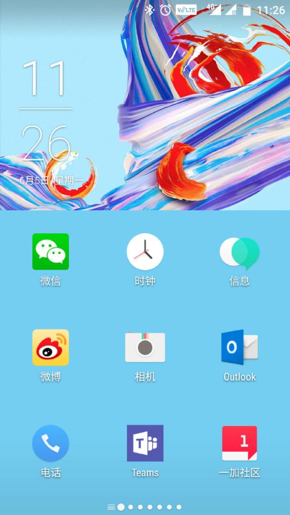 Глава OnePlus показал скриншот дисплея OnePlus 5 с HydrogenOS