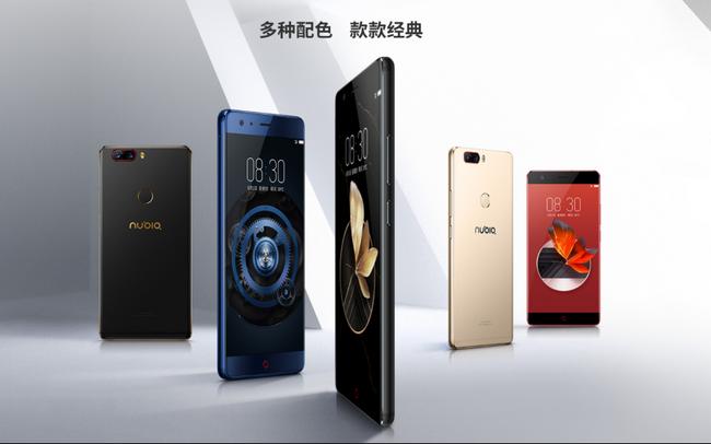 Смартфон Nubia Z17, имея поддержку Quick Charge 4.0+, получит зарядное устройство Quick Charge 3.0