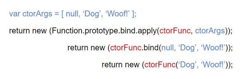 Универсальная функция создания объектов на примере реализации $injector.instantiate в angularjs - 2
